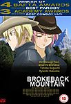 Yaoi_Brokeback_Mountain.jpg