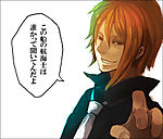 Nami_full_1450783.jpg