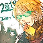 Nami_full_433808.jpg