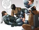 Snake_Metal_Gear_Solid_.jpg