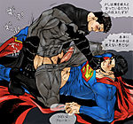 845332_-_Batman_Bruce_Wayne_Clark_Kent_DC_Justice_League_Superman.jpg