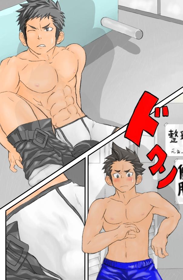 аниме гей комикс