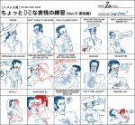team_fortress_2-_sex_face_meme_sniper_medic_ZhouTaisDayOff_.png
